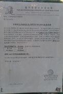 NR754 Notice 201303