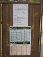 NR839 timetable eff 20171001