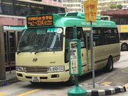 VE4401 Kowloon 22A 20-02-2018