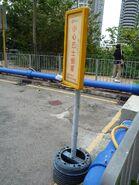 Wah Fu Central Beware Of Bus Reversing