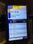 CTB Motion Bus Stop Display Panel
