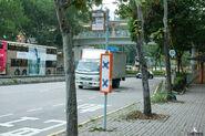 Kei San Secondary School E 20160109