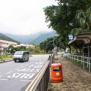 Ma Wan Sun Tsuen Chung Yan Road 20200404.jpg