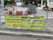 NR751 banner 26-07-2021