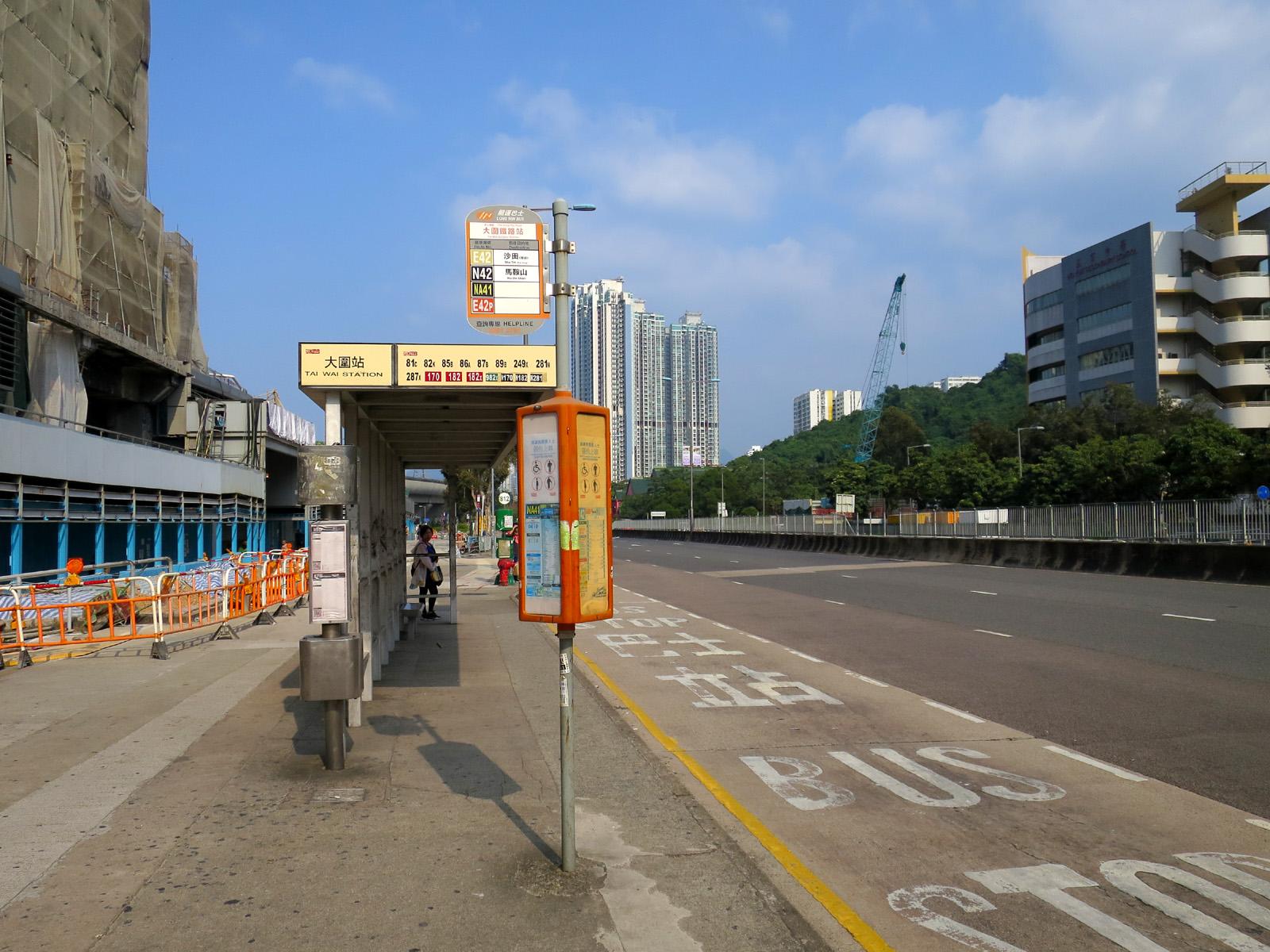 大圍站 (車公廟路)