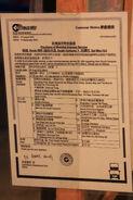 CTB99X 20120820 notice
