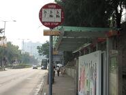 Ede Road 1