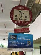 KMB 71K bus stop