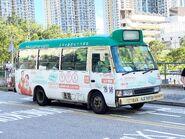 LZ7073 Kowloon 16B 15-06-2020