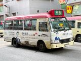 潮聯公共小型巴士