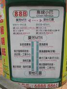 NTGMB 88B info 2012