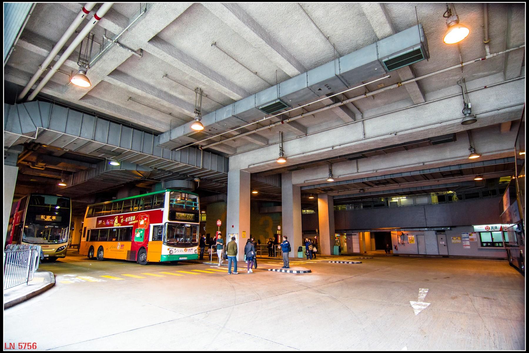 寶達公共運輸交匯處