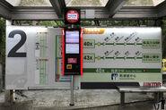 Shing Mun Tunnel Interchange KMB Monthly Pass AVM 201804