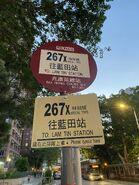 Siu Hong Court bus stop 13-07-2021(1)