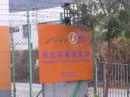 TKO Depot NWFB(1)