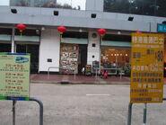 Tak Hoi Street Coach Stop CS 2