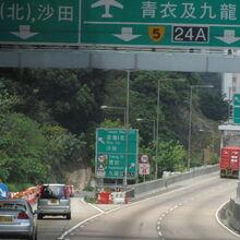 Tuen Mun Road Tsuen Wan End.JPG