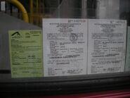 機場禁區封閉道路許可證1