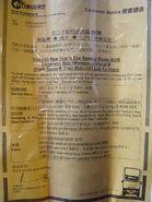 CTB 962R Service Notice 2011.2.3