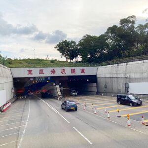 Eastern Harbour Crossing Kowloon side 29-07-2020.JPG