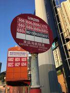Eastern Harbour Crossing bus stop 20-08-2017(4)