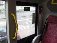 Emergency exit KMB ATEU2