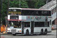HE2933-82X