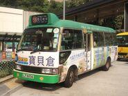 LT6036 Hong Kong Island 58 08-07-2016