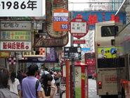 Mong Kok Station Arglye Street W4