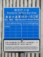 No.168-182QueensRoadEast sign 20180402