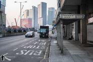Shun Yip Street 20170212
