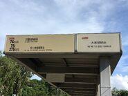 Tai Mei Tuk Bus Terminus bus stop 12-08-2017