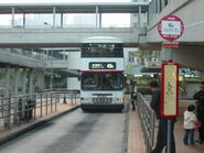 Tsing Yi Ferry 2