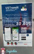 USTransit GMB ETA Poster in HKUST Campus