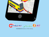 新巴城巴App