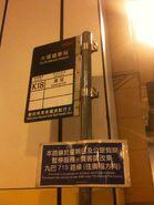 KCR K18 Tai Po Market Station Stop flag and KMB 71S Cardboard