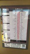 KMB P960 Route Info (In Cabin Version) 20210722
