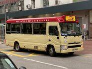 EW8969 AN Bus AN2 21-03-2020