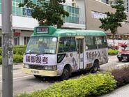 FX5833 Kowloon 88S 01-09-2021(2)