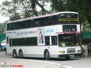 HD9363-74S