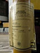 N98 2011CNY notice