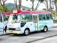SU4358 Causeway Bay to Sai Kung 18-07-2020