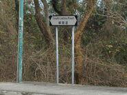 South Lantau Road Ma Po Ping Road