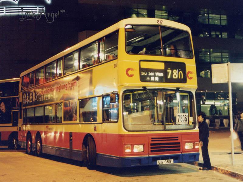 城巴780S線