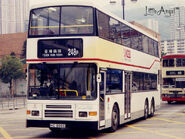 HC9045 248P