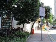 Hok Yuen Street East S Jul12 1