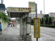Un Chau Estate 3