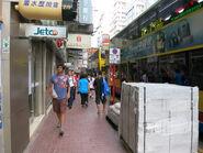 Wanchai FS7 1409