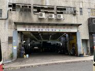 AMS Fo Tan Depot 08-09-2020
