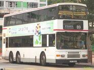 AV75(20121016)(S)@89